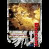 Descent (169)