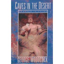 Caves in the Desert